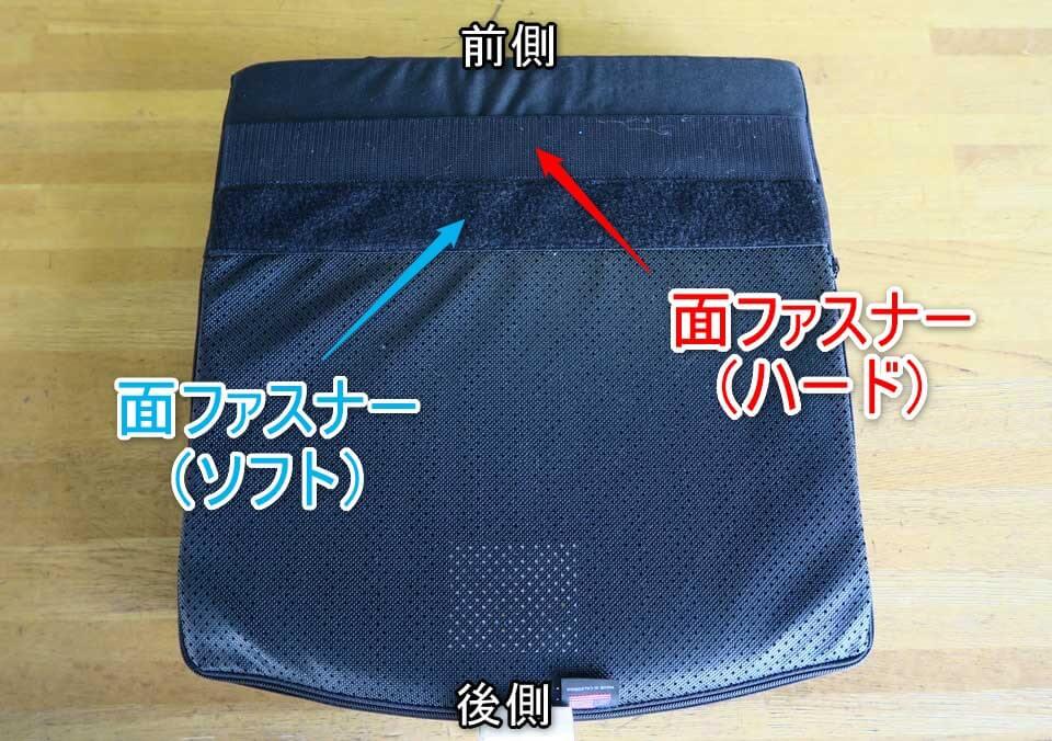 スティムライトクッションのカバーの裏側に縫い付けられているマジックテープ