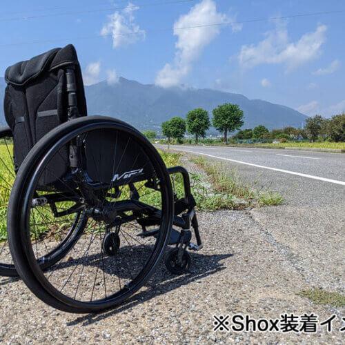 shoxオールラウンド 25-540 MP標準ホイール専用品(2本セット)