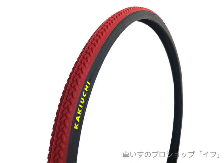 KAKIUCHI(PRIMO V-TRAK)タイヤ 25-501