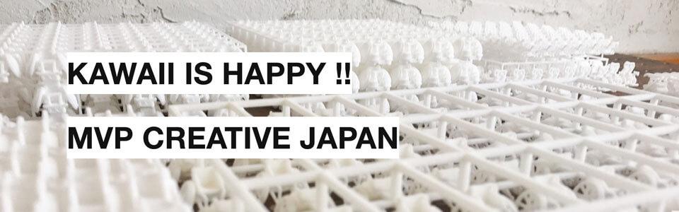 株式会社エムブイピークリエイティブジャパン mvp creative japan