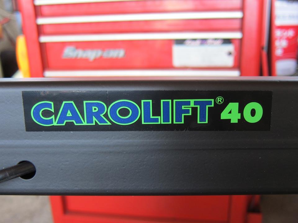 車いす収納装置「カロリフト40」のご紹介!