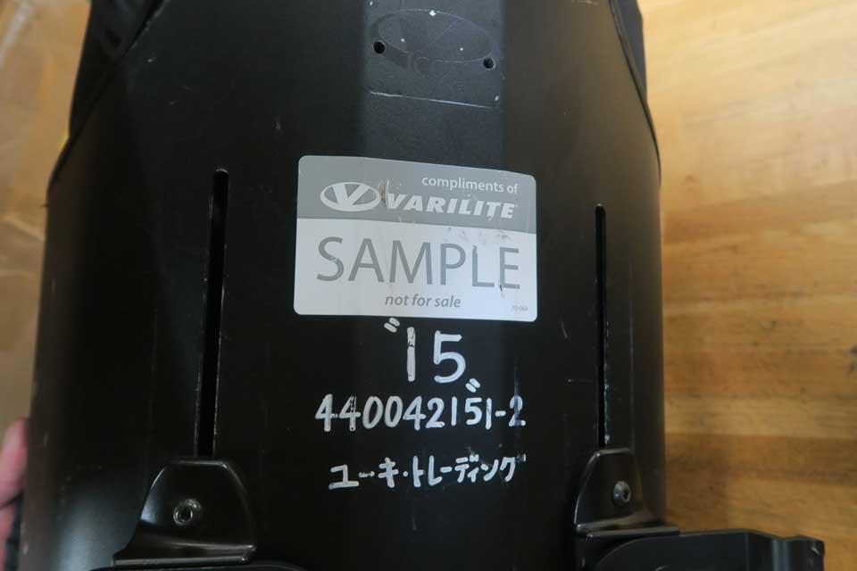 松永製作所「H-MAX」を2台まとめて納車♪