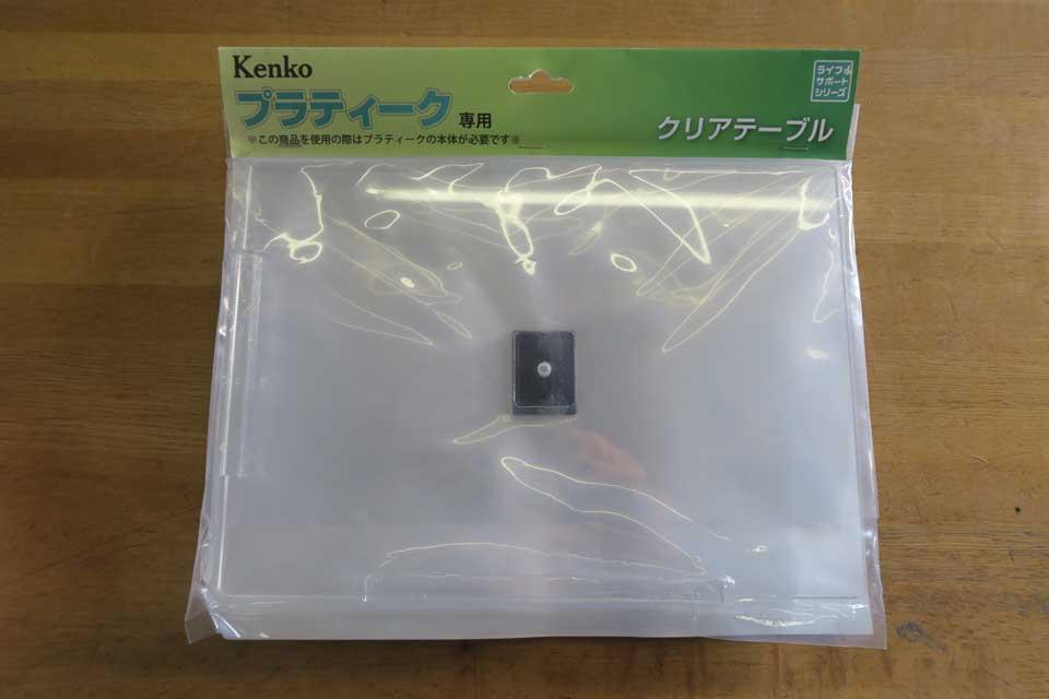 ケンコー・トキナー製 パイプ固定式アーム「プラティーク」