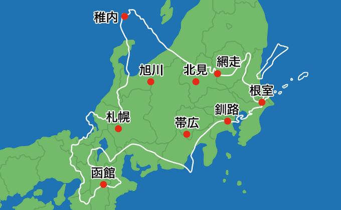 北海道はでっかいどうで、その面積はなんと 83,450km²(四国:18,800km²、九州:36,750km²)もの広さがあります!