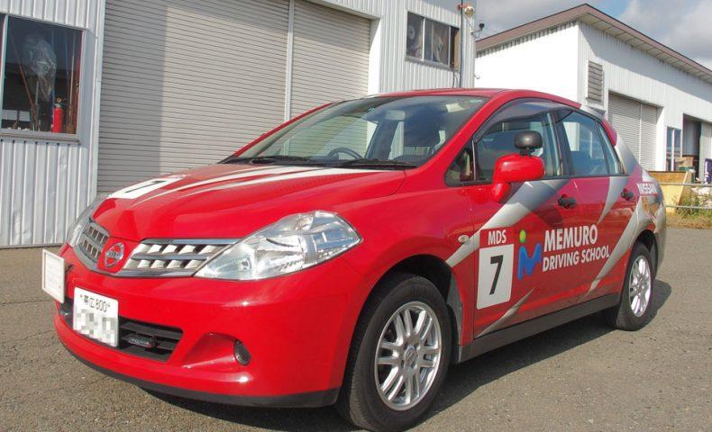 全国初?!自動車学校の教習車に901手動運転装置を装着して身体障害者が運転免許取得にチャレンジ!