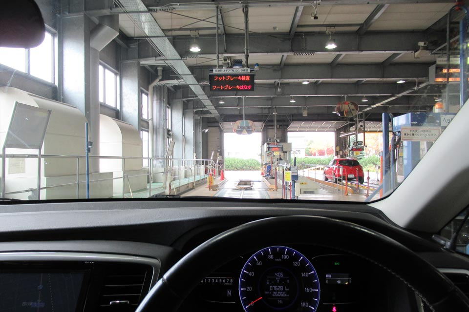 ホンダ・オデッセイ 福祉車両改造 帯広陸運支局 構造等変更検査